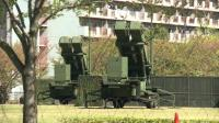 News video: Japan deploys anti-North Korean missiles in Tokyo